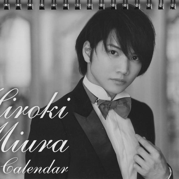 三浦宏規「Calendar 2019」