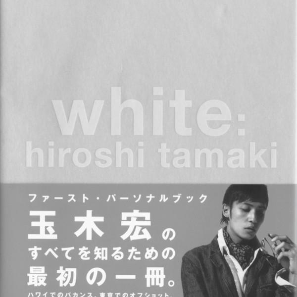 玉木宏「WHITE」